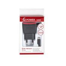 G-POWER 가정용 5pin 충전기 [CHA-111]