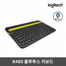 K480 블루투스 키보드 [블랙] [익일배송] [로지텍코리아 정품]