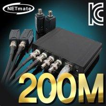 IP 장거리 전송장치 + 4포트 허브(200m)