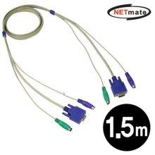 Slim KVM M/M(RGB) 케이블 1.5m