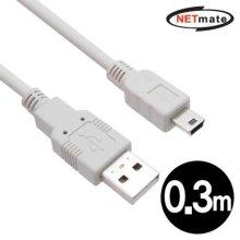 USB2.0 Mini 5P 케이블 0.3m
