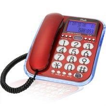 CID 유선전화기 SG-264 [네온램프 / 발신자 표시]