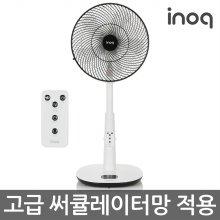 초미세풍 터치 리모컨 선풍기(35cm) AF-1411SFR