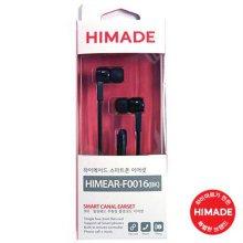 스마트폰 이어셋 HIMEAR-F0016(BK) [블랙 / 커널형 / 무통증 / 리모컨 기능]