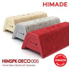 블루투스 스피커 HIMSPK-DECO005 [블루투스 V2.1 / 우퍼베이스 사운드]