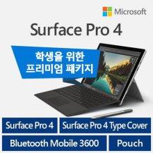 [Microsoft] Surface Pro 4 [CQ9-00009] [학생할인 프로모션 행사모델] [인텔 코어 i7/8GB/256GB] [타입커버 무료증정]