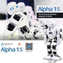 ALPHA-1S [ 블루투스 / 3D 가상 PC소프트웨어 / 모션&사운드 프로그래밍 가능 ]