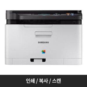 삼성 컬러 레이저복합기 SL-C486W/HYP