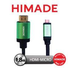 PC케이블 HIMCAB-H1.8GR-HM [ HDMI케이블 ]