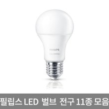 LED 벌브 6W 주광색 [친환경 / 장수명]