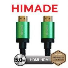 PC케이블 2종 [ 5.0M / 그린 / HDMI케이블 ] HIMCAB-H5.0GR-H