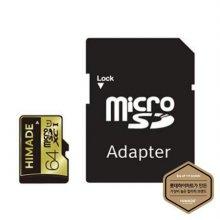 마이크로SD HIMCFL-T064G [ 64GB / 아답터 추가 / 1080P FULL-HD,3D AND 4K VIDEO ]