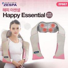 해피이센셜 목어깨 마사지기 ZP867