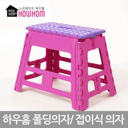 폴딩 의자 (와이드특대)