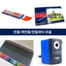 반투명 연필깎이 CP-90N Red