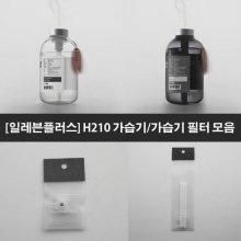 미니보틀가습기 / 블루그레이