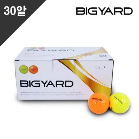 넥센 BIGYARD SD_ 옐로우 오렌지