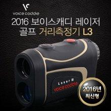 보이스캐디正品 L3 레이저 골프거리측정기/자동슬로프/손떨림방지
