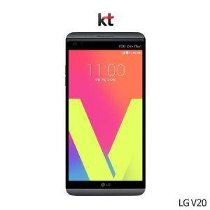 [KT]LG V20 64기가[LG-F800K][선택약정/공시지원금 선택][완납가능]