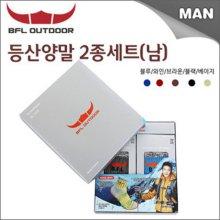 [버팔로] 남성용 트래킹 양말 2족 선물세트(색상랜덤)