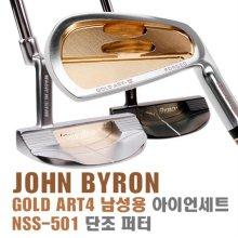 일본산 GOLD ART-IV 남성용 경량스틸 단조 아이언세트9I+존바이런 NSS-501 단조 퍼터