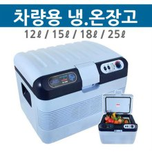 12L 냉장냉온장고 KC-1200 (12V24V겸용) ★어댑터 별매★