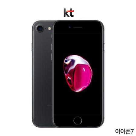 [KT]아이폰7 32G[블랙][AIP7-32G]