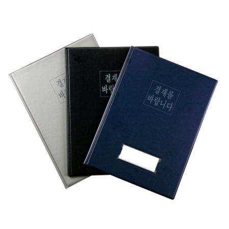 심플한 사무용품 결재판 60141 블랙