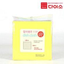 11220_ 컬러행주11P (핑크/민트/옐로우)-53372