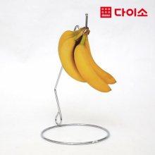 바나나 걸이 (크롬도금)