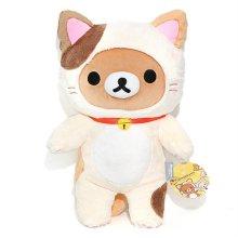 고양이 리락쿠마 인형 (35cm)