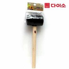 3361_고무망치소-57415