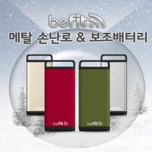 휴대용 메탈 손난로 겸용 보조배터리 (레드/골드/카키/실버)