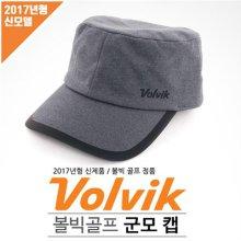 [2017년신상]VOLVIK 볼빅正品 VAFF 군모캡 골프모자(VAFFCP04GY) 차콜그레이