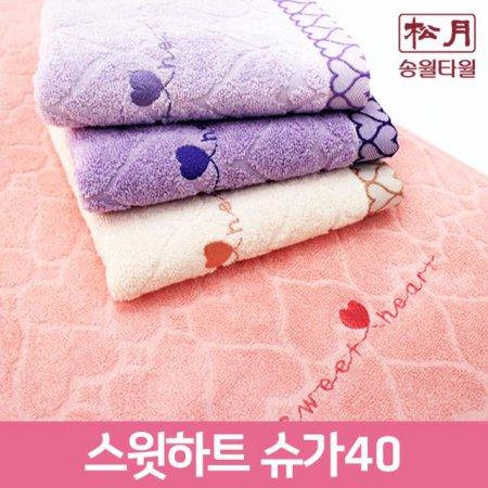 스윗하트 슈가40 세면타올 (40x78cm/30수) 1장 분홍