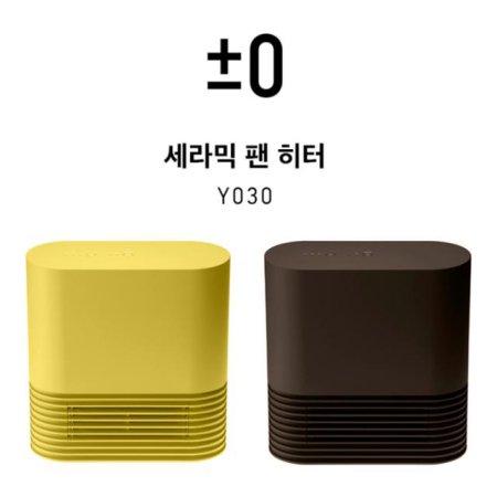 세라믹 팬히터 전기 온풍기 Y030