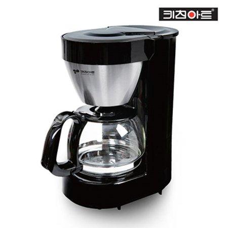 커피메이커 KAC-560 [650ml / 강화유리 용기 / 보온열판 / 분리형 구조]