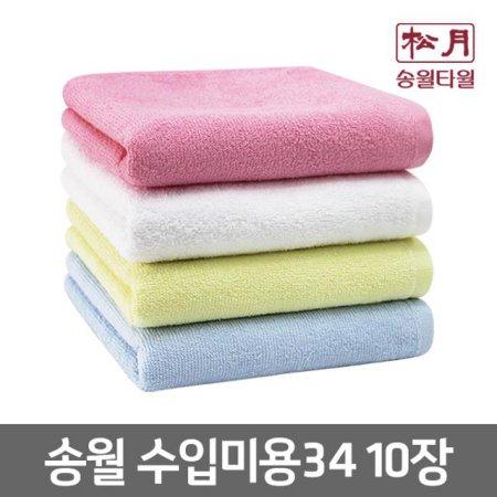수입미용34 - 10장 (75g/34x76cm/면 100%) 분홍