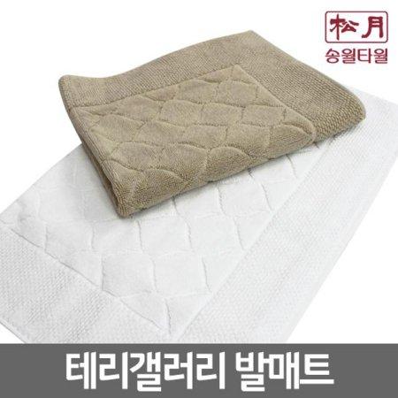 테리갤러리 발매트 1장 (63x51cm/면 100%) 아이보리