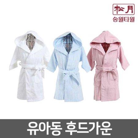 유아용 후드목욕가운 (유아동용/최고급면100%) 흰색-L