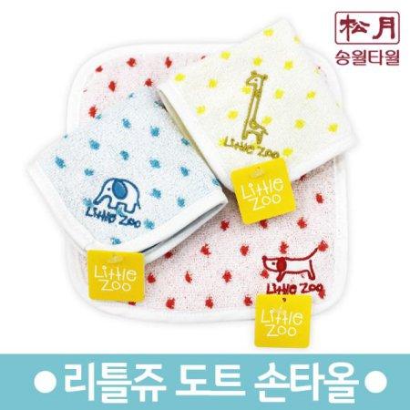 리틀쥬 도트선염 손타올 (19x19cm/유아용) 손수건 1장 파랑
