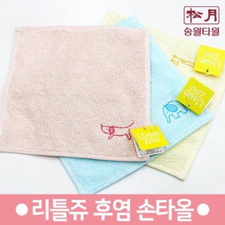 리틀쥬 후염 손타올 (19x19cm/유아용) 손수건 1장 하늘