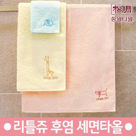 리틀쥬 후염 세면타올 (36x75cm/유아용) 1장 분홍