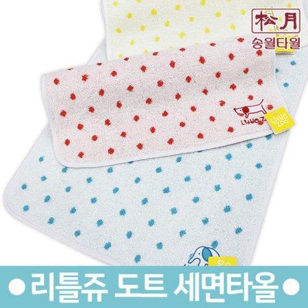 리틀쥬 도트선염 세면타올 (36x75cm/유아용) 1장 노랑