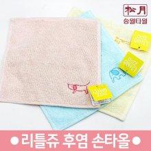 리틀쥬 후염 손타올 (19x19cm/유아용) 손수건 1장 분홍