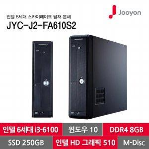 데스크탑 JYC-J2-FA610S2