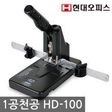 강력1공 천공기 HD-100