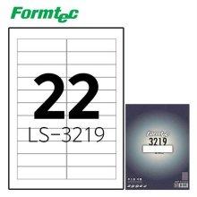 레이저잉크젯 라벨 LS-3219 100매입