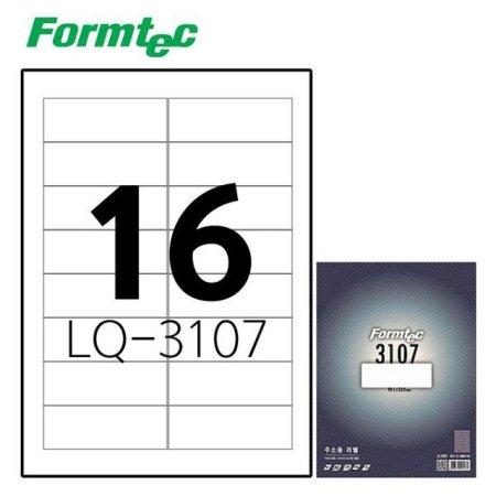 레이저잉크젯 라벨 LQ-3107 20매입