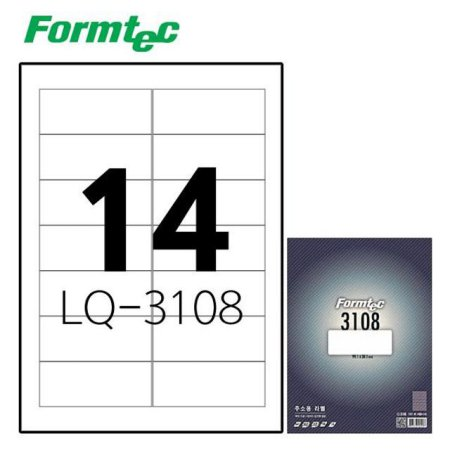 레이저잉크젯 라벨 LQ-3108 20매입